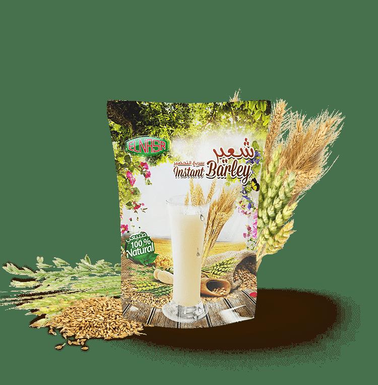 Barley Instant Drink